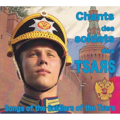 Pour la première fois en Europe occidentale, les plus beaux chants des armées de la Russie impériale sont réunis. Interdits pendant plus de 70 ans par le régime soviétique, ils viennent d'être enregistrés par une chorale russe. Ces chants des soldats des tsars sont l'expression de l'âme russe ancestrale dans des enregistrements originaux et authentiques.