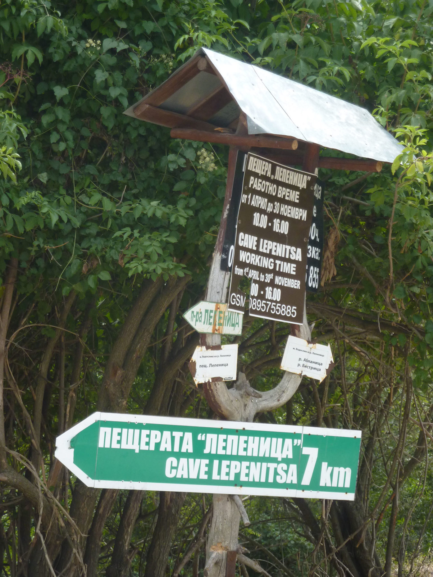 Gorges de la Lepenitsa près Velingrad.