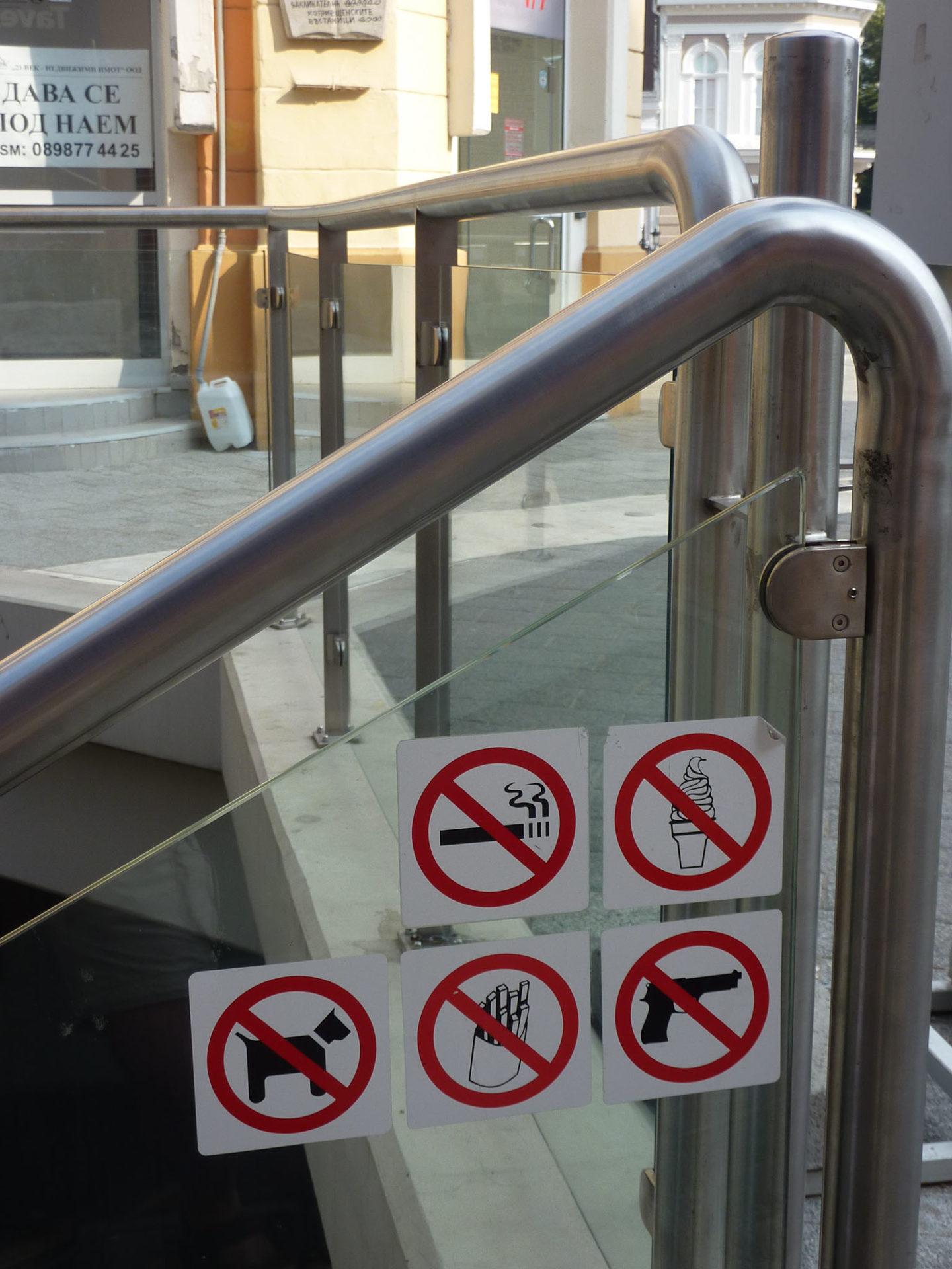 Interdictions pour pénétrer dans le stade antique de Plovdiv.