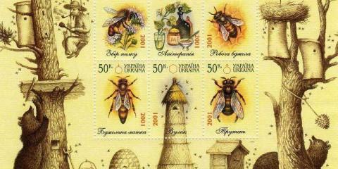 timbres apiculture Ukraine