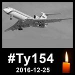 Crash aérien du 25 décembre 2016.