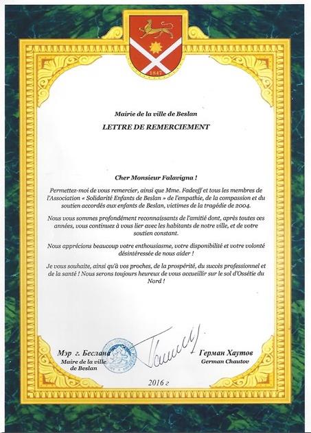 lettre-diplôme de remerciement de la ville de Beslan en francais.jpg