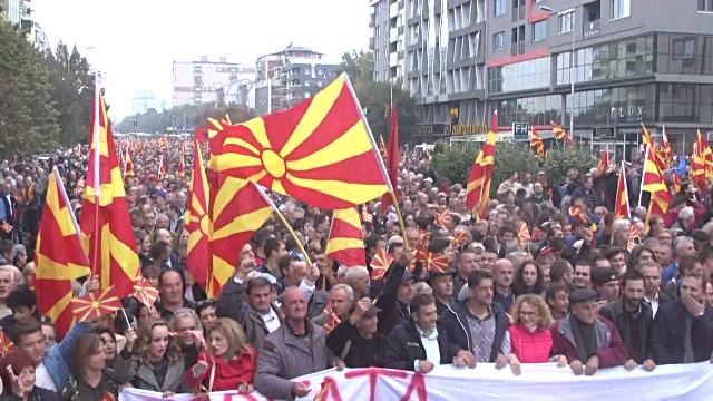 Manifestation Macédoine