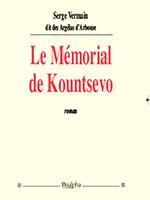 Le Mémorial de Kountsevo, Serge Vermain dit des Argélas d'Arbouse (éditions Dualpha).