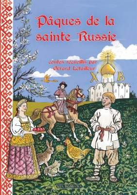 Pâques de la sainte Russie.