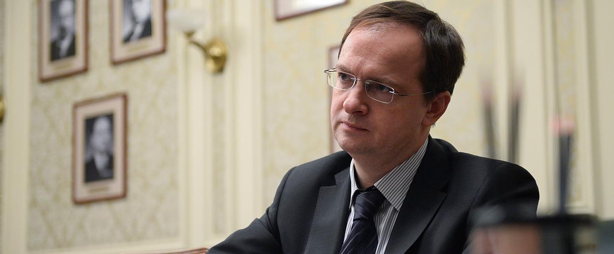 Vladimir Medinski.
