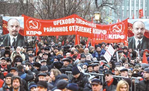 Le 7 novembre dernier à Moscou, le parti communiste russe commémorait le centenaire de la révolution bolchévique.