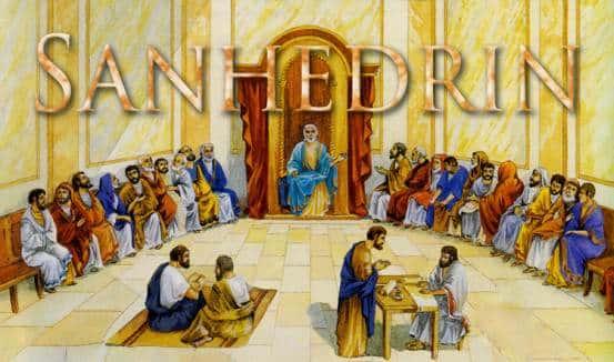 Le Sanhédrin était la grande cour du peuple juif qui se sont assis en permanence à partir de l'époque de Moïse jusqu'à ce qu'il a été démantelée au 4 e siècle.