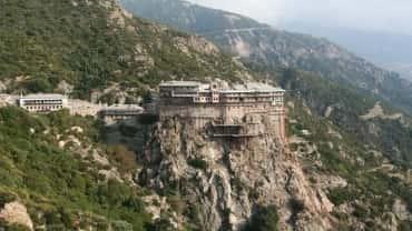 Le Mont Athos.