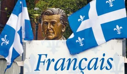 Dévoilement du buste en bronze de Camille Laurin, père de la loi 101, près de l'édifice de l'Office québécois de la langue française.
