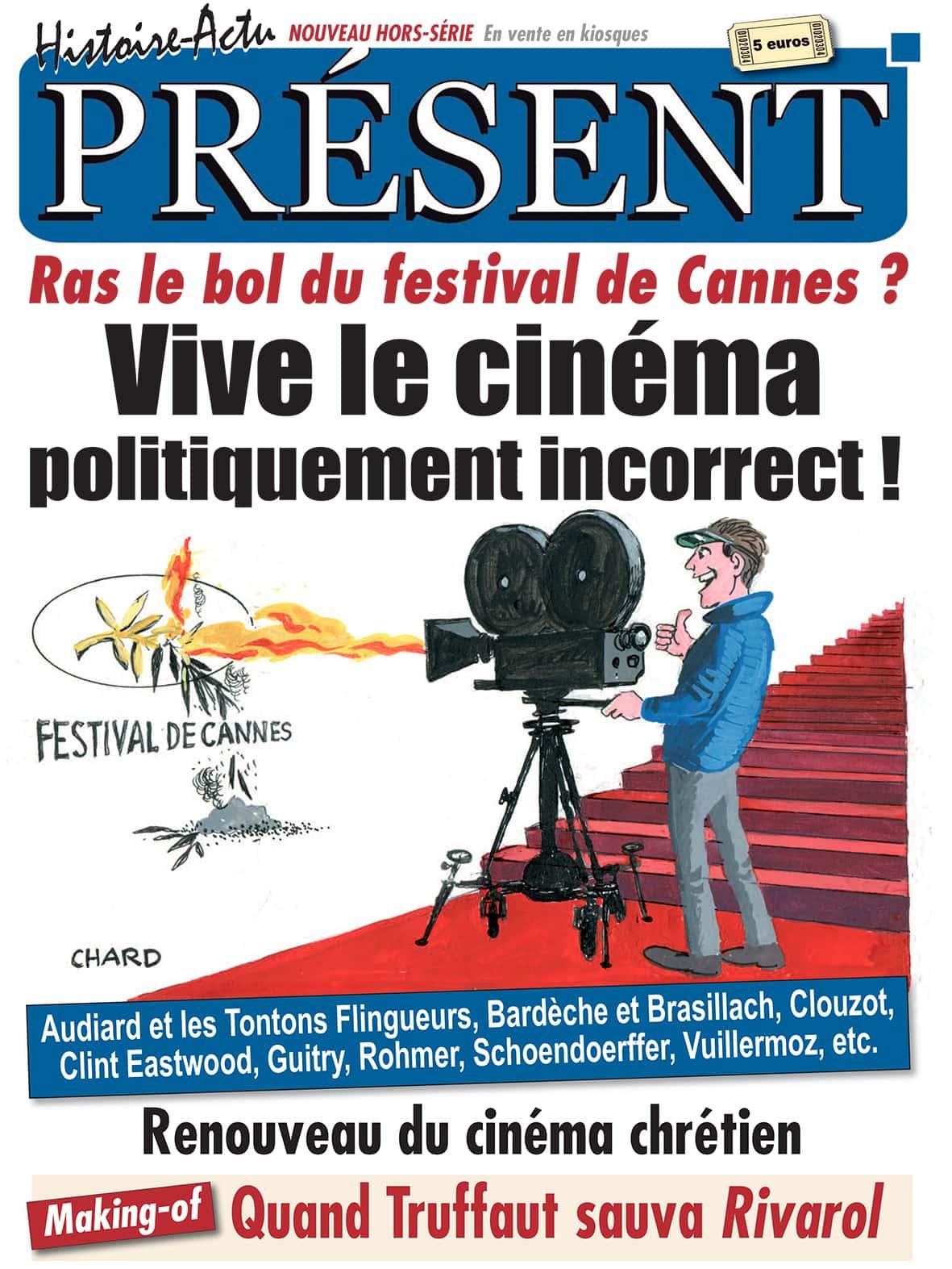 Affiches Present HS cinema