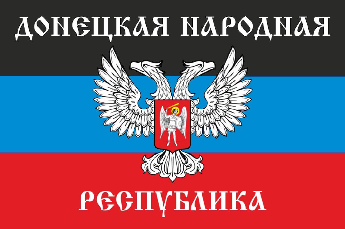 Drapeau de la Republique Populaire de Donetsk.png