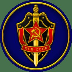 Emblème du KGB.