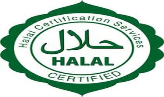 cetificat halal