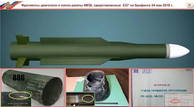 missile ukrainien