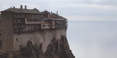 Mont Athos.