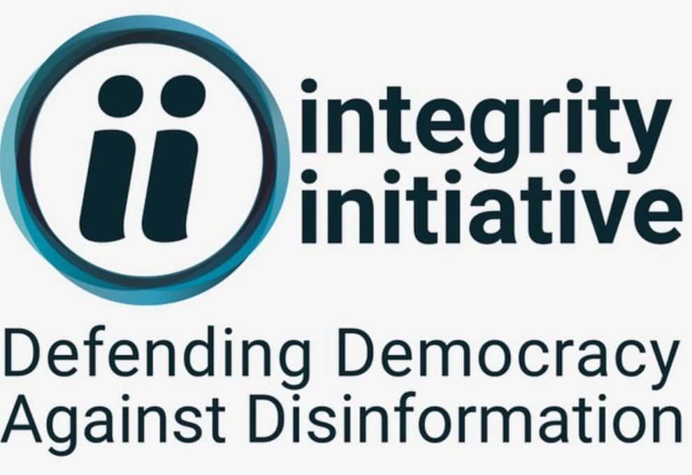 Logo Integrity Initiative