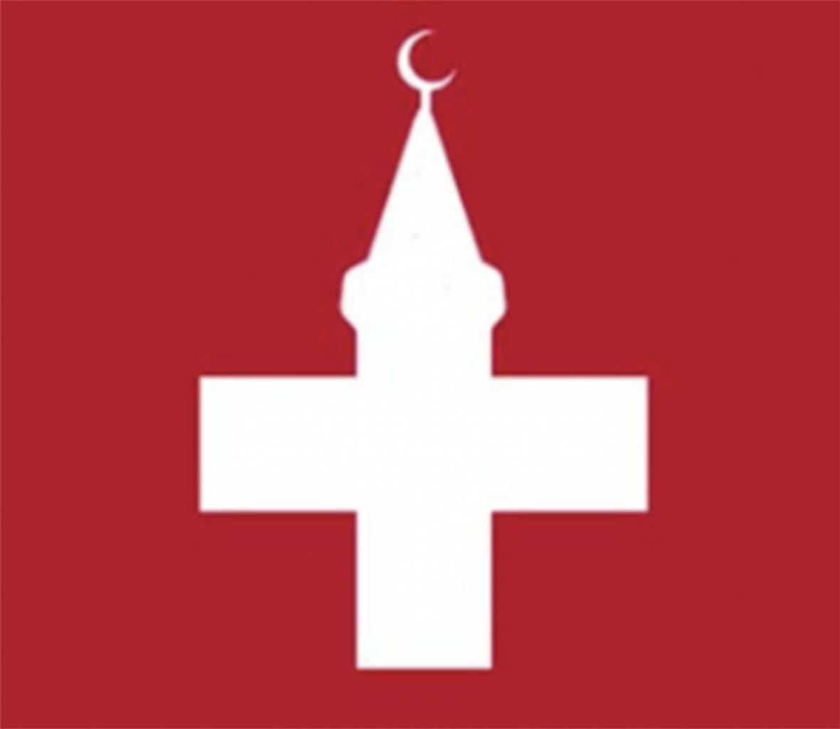 Le drapeau suisse islamisé.