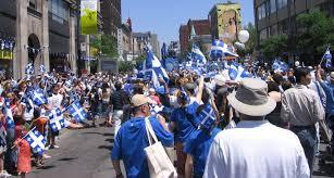 Fête nationale du Québec.