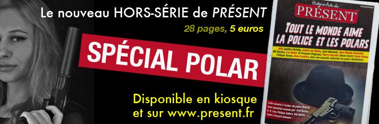HS Present polar