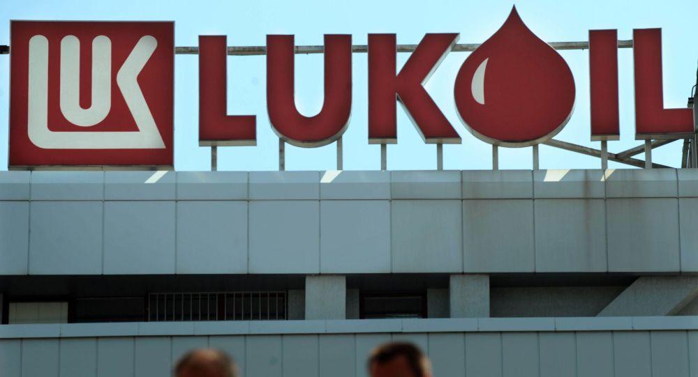 Le groupe pétrolier Lukoil.