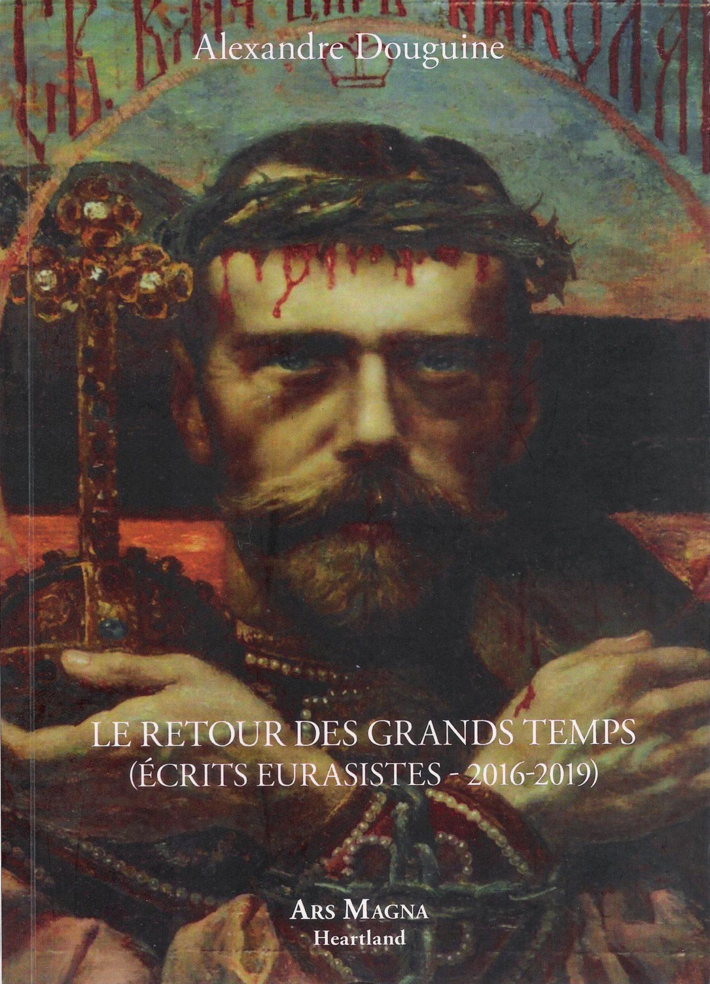 Les racines de l'identité d'Alexandre Douguine, Ars Magna.jpg