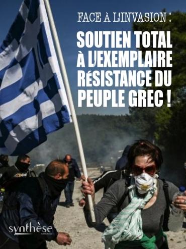 Soutien peuple grec