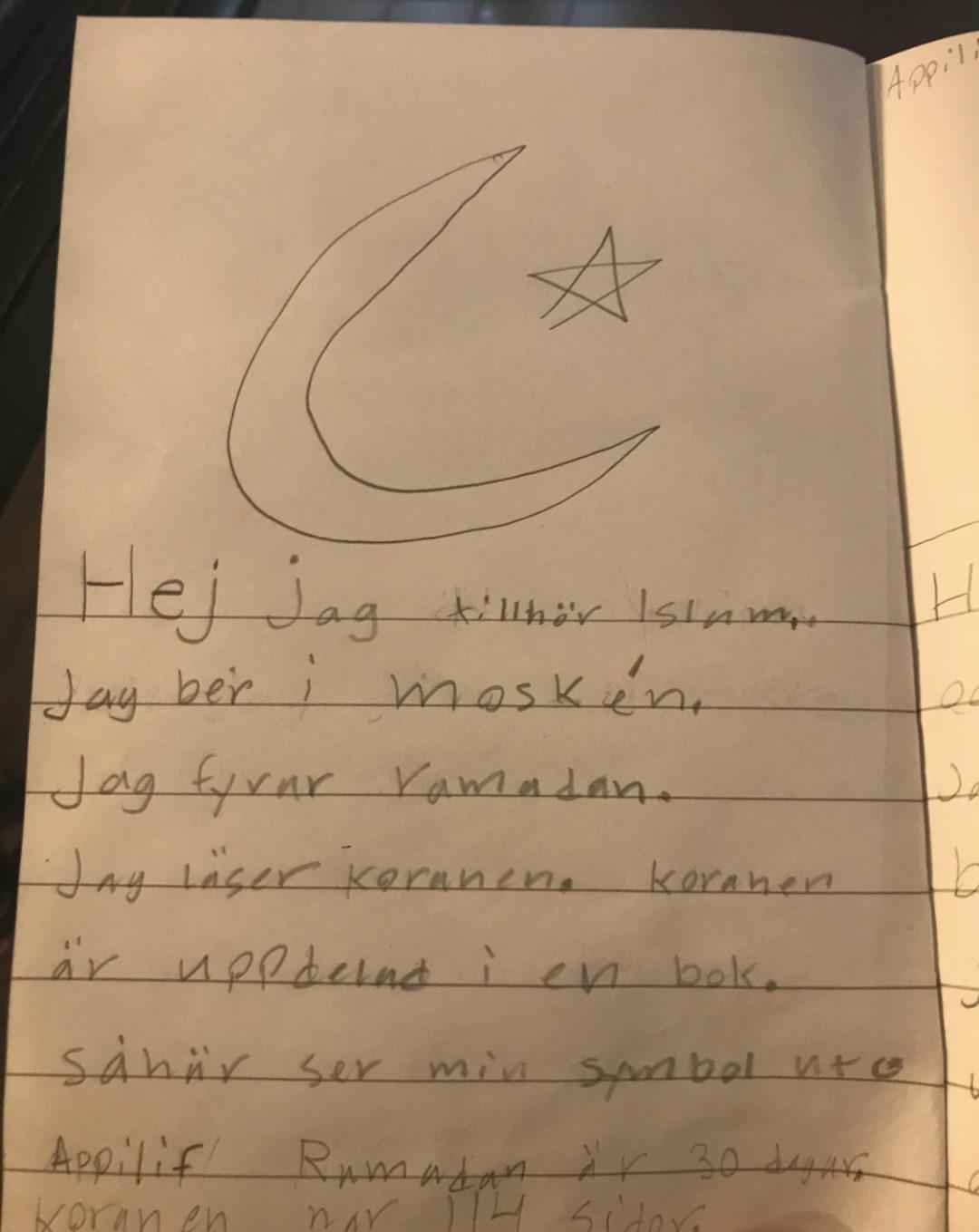 phrases Coran