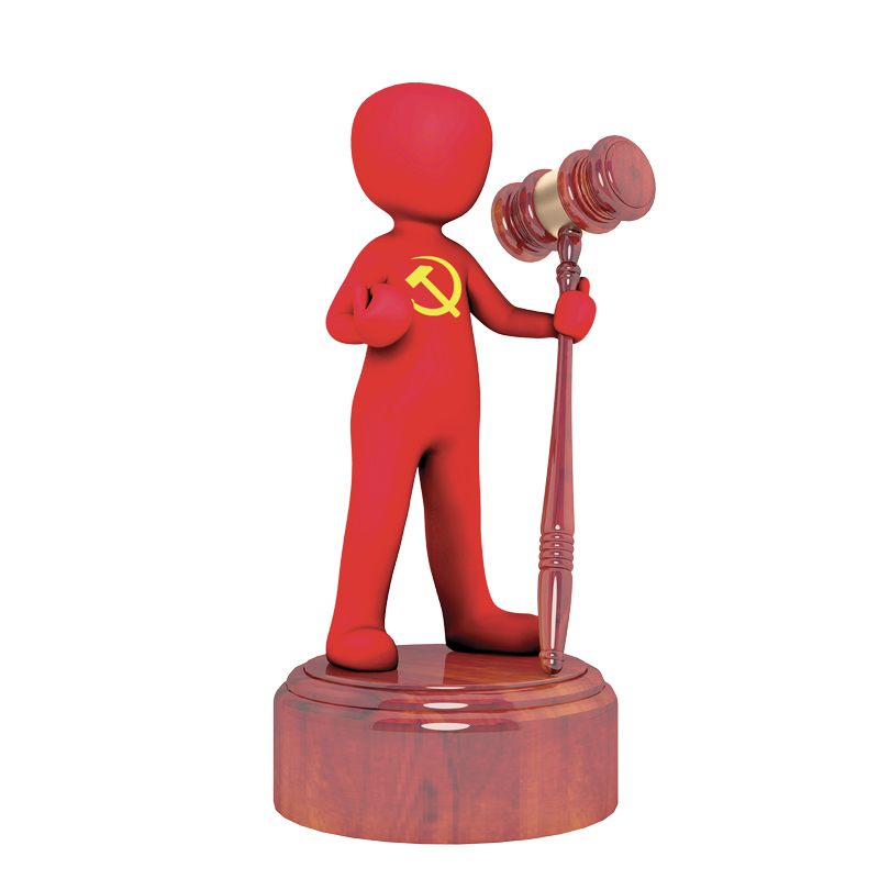 juge communiste